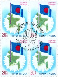 Stamp Page-72